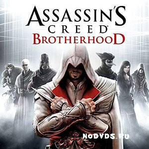 Assassin's Creed: Brotherhood - crack v1.0