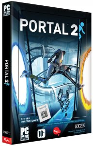 Portal 2 - crack (newest)