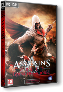 Assassin's Creed Brotherhood патч v1.02