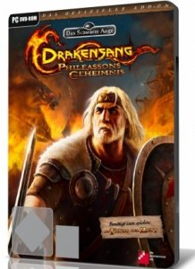 Drakensang: Phileasson's Secret - crack v1.0 ENG