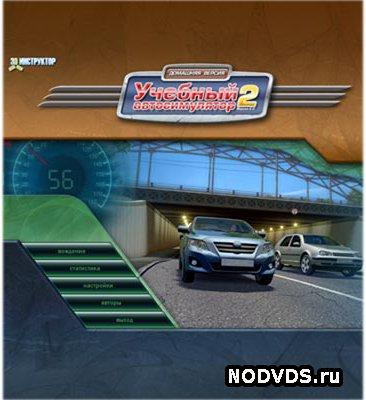3D ���������� 2.2.7 RePack (2012) Rus k ��������� �������
