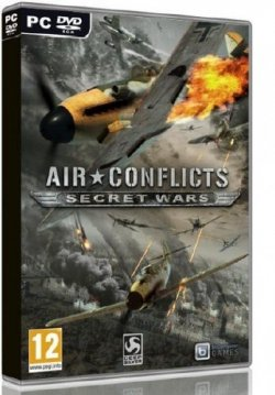 Air Conflicts: Secret Wars - патч 1.04