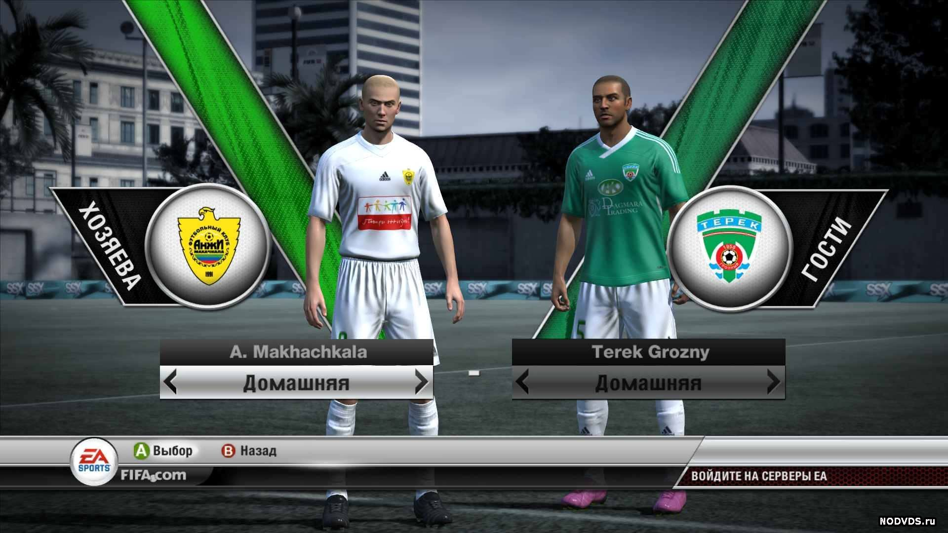 Русификатор Текста Fifa Android