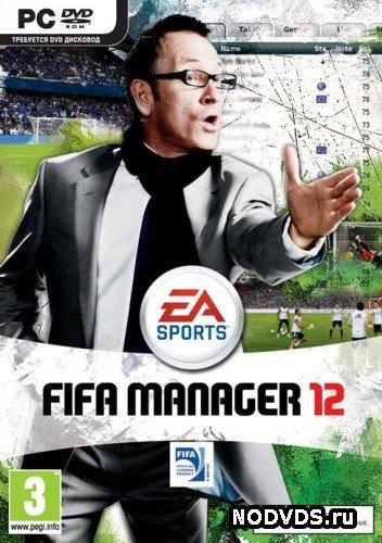 fussball manager 12 crack 1.0.0.3