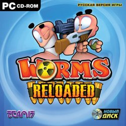 Worms: Reloaded - crack 1.0.0.474