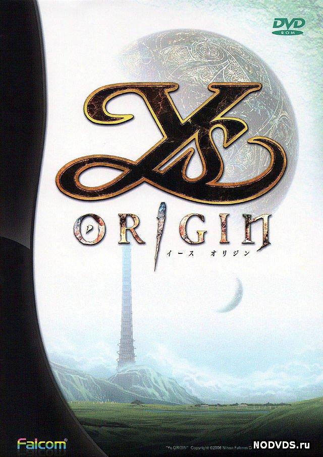 Категория. Ys Origin (2012/ENG). Игры. 13.10.2012. Эта игра