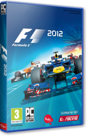 F1 2012 русификатор (Текст + Звук)