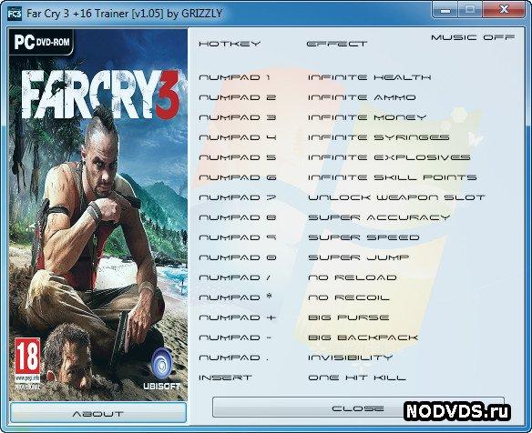 """Far Cry 3 трейнер +16 (чит) """" Скачать патчи, кряки, русификаторы, трейнеры бесплатно, без смс"""