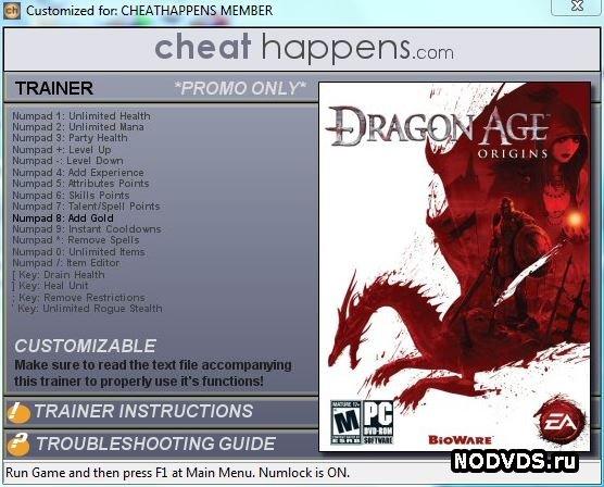 скачать трейнер для Dragon Age Origins - фото 3