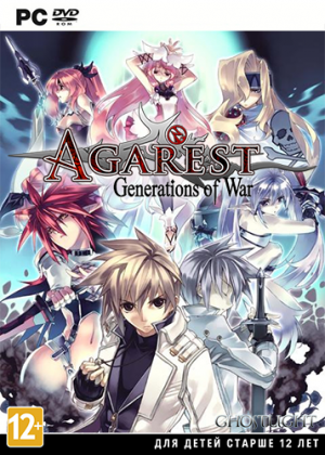 Agarest Generations of War русификатор (текст)