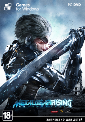 Metal Gear Rising Revengeance crack 1.2