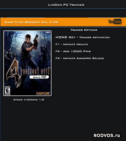 Resident Evil 6 Ошибка Сохранения