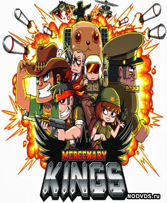 mercenary kings matchmaking